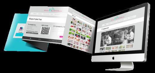 Как сделать свой сайт популярным?